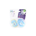 AVENT Ultra air 2 sucettes silicone 18 mois et +