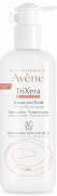 Trixera nutrition baume 400ml
